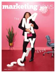 Marketing News February 2017 cover