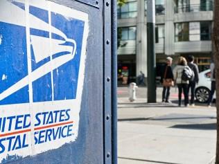 United States Postal Service box