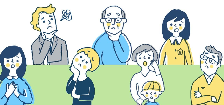 illustrations of worried people